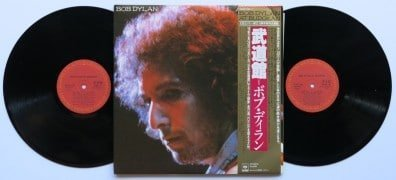 "Bob Dylan – Japanese Promotional ""At Budokan"" 2 LP Unplayed OBI Booklet Poster Mint!"