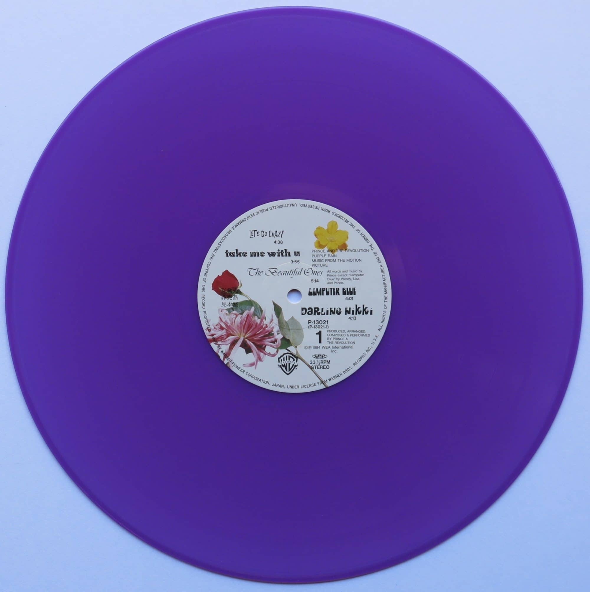 Prince Japan Promotional Purple Vinyl Purple Rain Lp