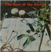 """The Beat of the Earth –  1st Pressing """"Artistic Statement"""" Acid Psych LP in Mint Condition"""