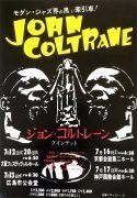 John Coltrane – Exceptionally Rare 1966 Japan Tour Concert Poster