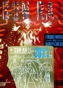 Sun Ra – Spectacular 1983 Belgium Concert Poster With All-Star Band (Don Cherry, Archie Shepp, Lester Bowie, Philly Joe Jones, etc)