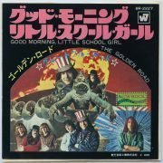 "The Grateful Dead – 1969 Japanese Picture Sleeve 45 ""Good Morning, Little School Girl/The Golden Road"""