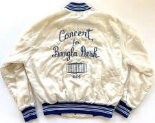 "Concert For Bangladesh – Leon Russell's ""Stage Band"" Satin Jacket / 1971 / George Harrison, Bob Dylan, etc."