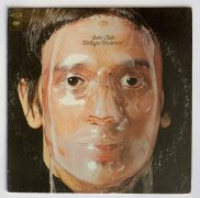 Velvet Underground – Sterling Morrison-Owned 'Vintage Violence' John Cale Album (Artist Owned)