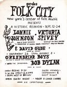 Bob Dylan – 1961 Gerde's Folk City Handbill, For Arguably His Most Important Shows Ever