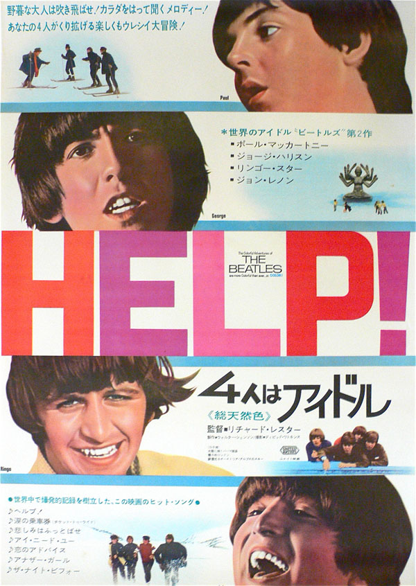 The Beatles – Original 1965 Japan Help! Movie Poster