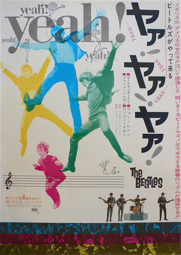 The Beatles – Original 1964 Japan A Hard Day's Night Movie Poster