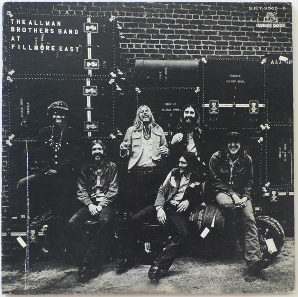 The Allman Brothers Band – Japanese At Fillmore East White Label Promo LP